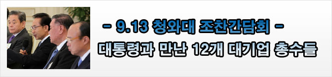 10.3 민주당 전당대회