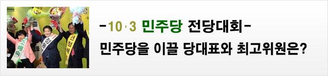 9.13 청와대 조찬 간담회